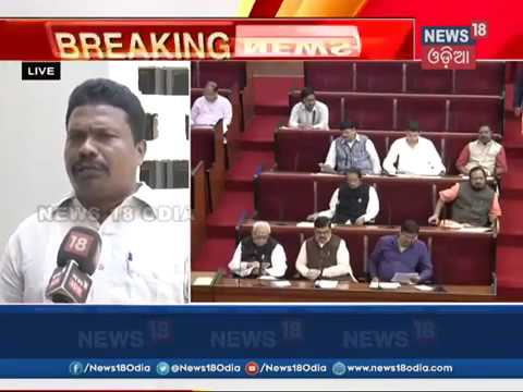 Congress, BJP members create ruckus in Assembly on rising rape incidents in Odisha