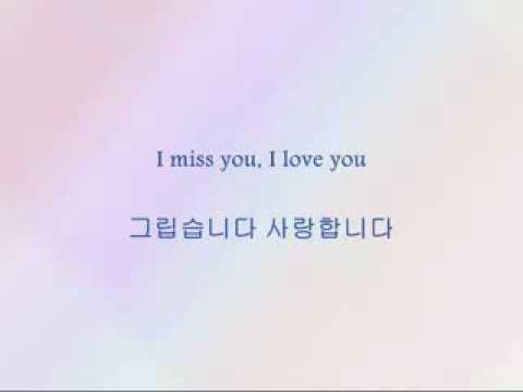 Super Junior T & Lee Donghae - 똑똑똑 (Tok Tok Tok) [Han & Eng]