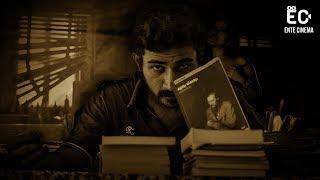 Video Avan Malayalam Short Film (with English Subtitles) download MP3, 3GP, MP4, WEBM, AVI, FLV September 2019