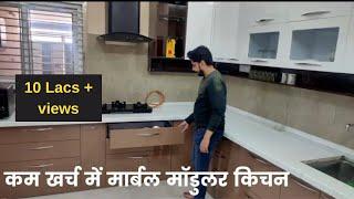 Modular Kitchen Design 2021 in Low Cost,  Complete kitchen organization with details. Marble Kitchen