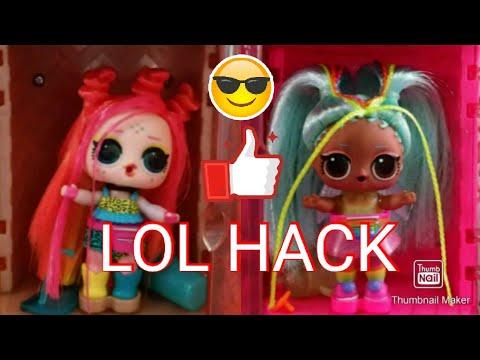 New Lol Surprise Hairgoals Series 5 Wave 2 RAINBOW Raver Hair Goals RARE !
