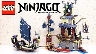 레고 닌자고 70732 스틱스의 도시 니야 카이 제이 이블 그린 닌자  LEGO NINJAGO 70730 City of Stiix Toy Unboxing & Build 하하키즈토이