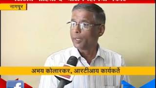 Nagpur : Mihan Refused To Give Information In Marathi Language