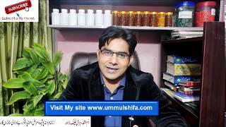 nafs ka size kitna hona chahiye by Hakeem || Shadi k liye Nafs ka size kya hona chaye | Desi Health