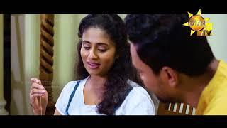 තෙරුවන් ගුණෙන් | Theruwan Gunen | Sihina Genena Kumariye Song Thumbnail