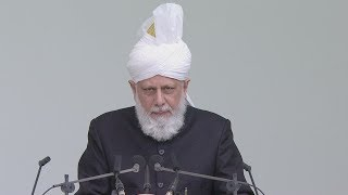 The true spirit of obedience to Khilafat