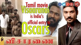 Live: Director Vetrimaran on 'Visaaranai' being selected as India's official entry to Oscars
