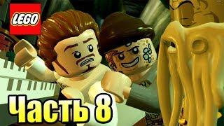 LEGO Пираты Карибского Моря {PC} прохождение часть 8 — СЕКРЕТ ЛЕТУЧЕГО ГОЛЛАНДЦА (Сундук мертвеца)