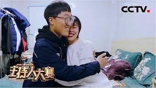 [2019主持人大赛]在冰雪小镇筑梦2022北京冬奥会 刘妙然带来振奋人心的精彩讲述| CCTV