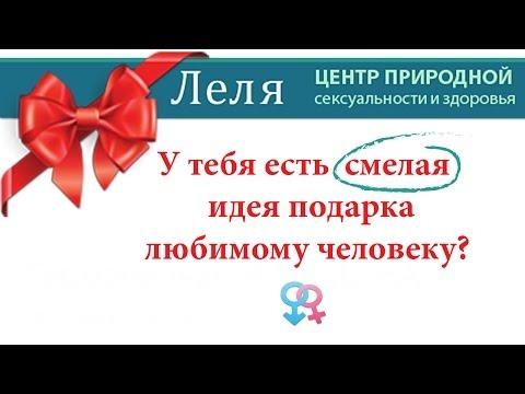 ДЛЯ ЖЕНЩИН И МУЖЧИН - elena2009s jimdo page!