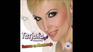 Tatjana Lazarevska Ljubi me Duet so grupa Alegro.mp3