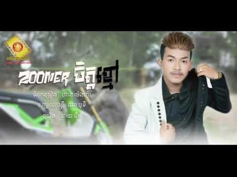Zoomer ចិត្តខ្មៅ, Sdab Music Mix