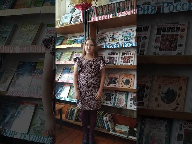 Изображение предпросмотра прочтения – КсенияКоптева читает произведение «Свидание» Б.Л.Пастернака