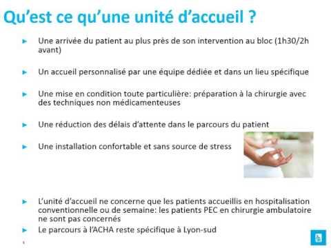 Paris Healthcare Week 2016 - Présentation de l'unité d'accueil de chirurgie (HCL)