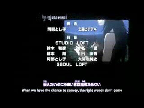 Naruto Shippuden Ending 07  Long Kiss Goode