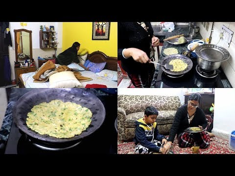 Indian Mom Evening Routine || Non-stop work || making simple breakfast DAL-METHI PARATHA || 2019 thumbnail
