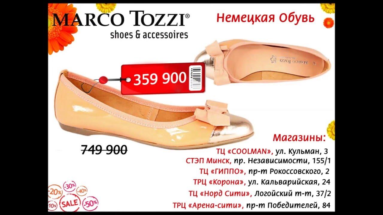 Дешевая женская обувь интернет магазин. Красивая обувь для женщин .