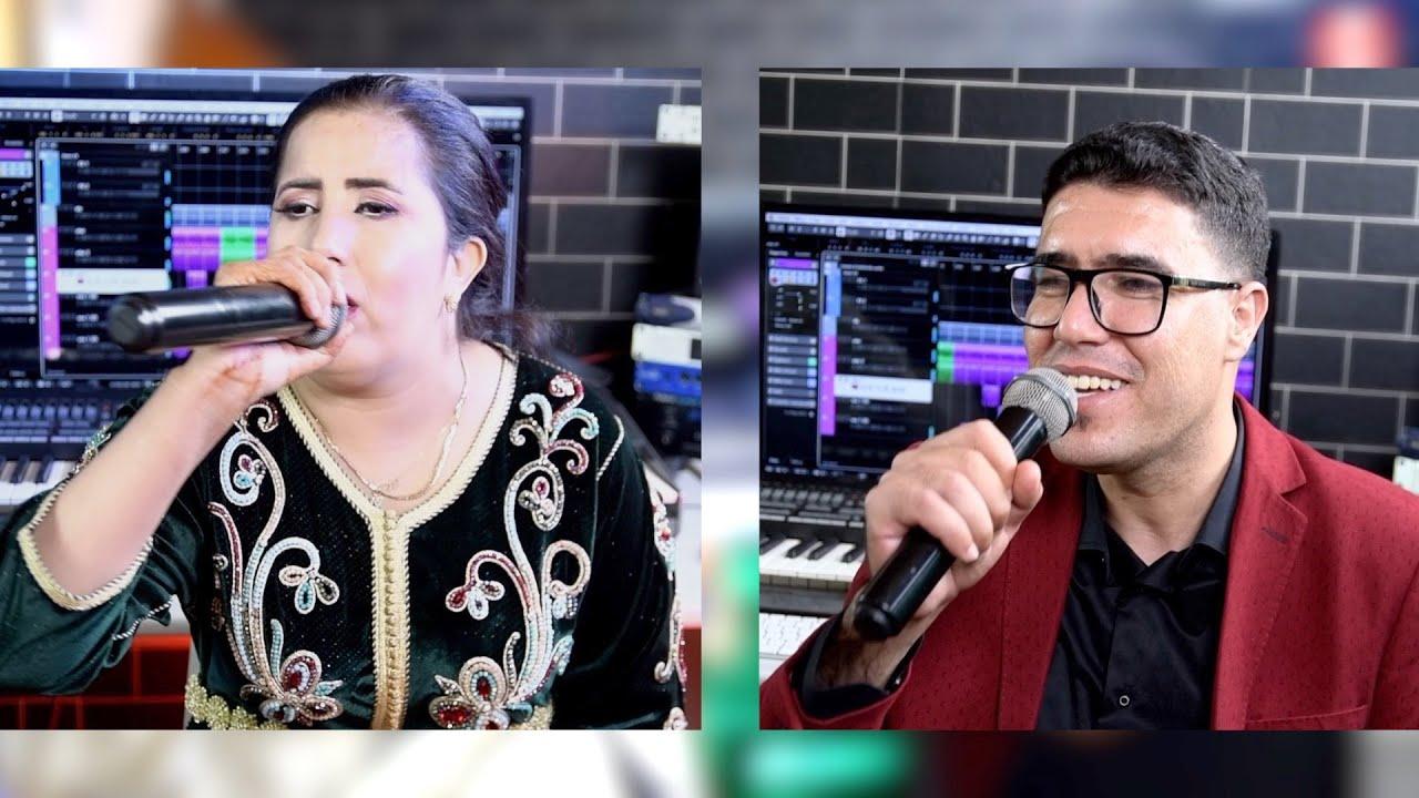 Hakim Wahi, Youness Baami & Fatima Talgadit – Amas n yed
