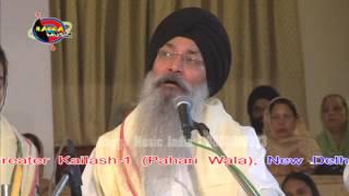 Bhai Harjinder Singh Ji - Deho Daras Sukhdateya from Ragga Music - 98680190333
