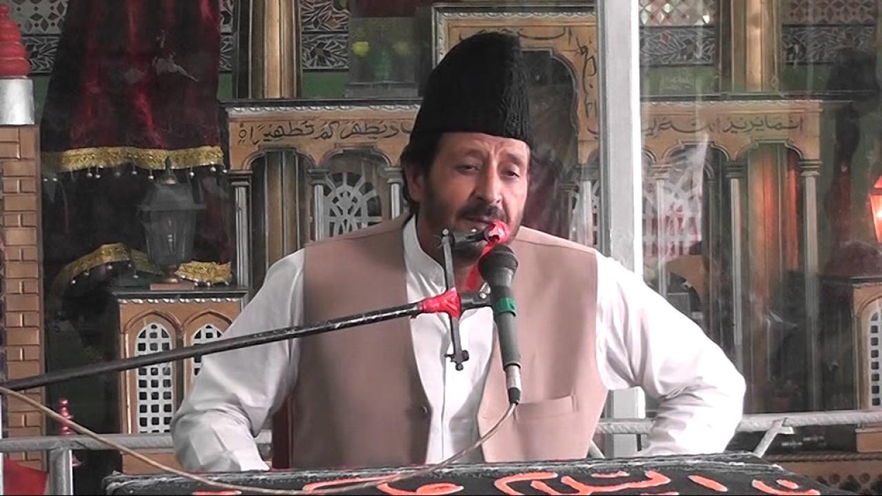 Image result for allama safdar raza kazmi