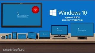 Установка и обзор Windows 10