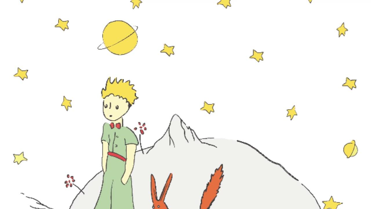Картинка маленький принц экзюпери гиф
