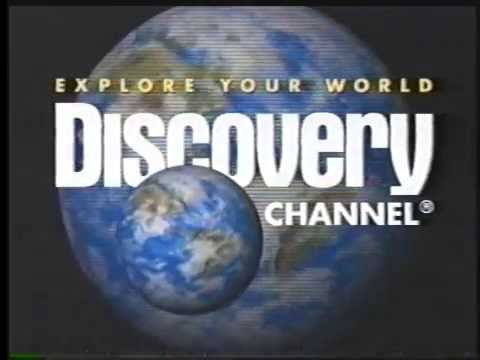 Discovery Channel commercial break 1996 Part 5