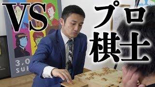 【真剣将棋】6人がかりならプロ棋士といい勝負できるのでは? thumbnail