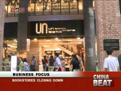 Private Bookstores Closing Down From Pressure - China Beat 1116 - BON TV