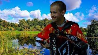 Цыганские мотивы ♫ Молодые виртуозы России╰❥ Играй гармонь любимая ╰❥ Play the accordion!