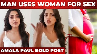 Amala Paul's Latest Comment on Pregnancy – Bold Statement..