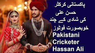 PAKISTANI CRICKTER HASSAN WEDDING UNSEEN  FOTOS 2019