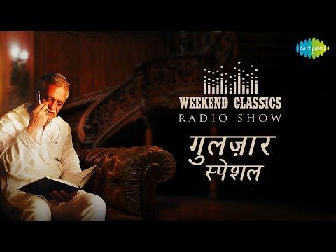 Weekend Classic Radio Show | Gulzar Special | Tere Bina Zindagi Se | Tujhse Naraz Nahin Zindagi