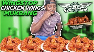 WINGSTOP CHICKEN WINGS MUKBANG | I'M MOVING TO HOUSTON BY MYSELF!