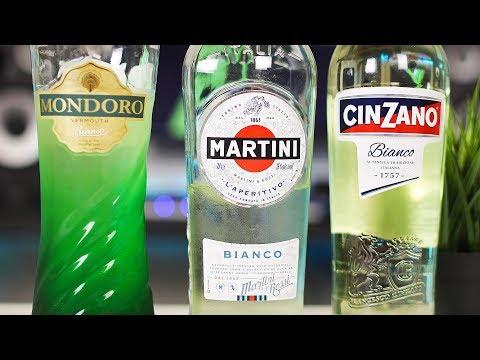 Вермут Martini vs Cinzano vs Mondoro (Мартини Бьянко, Чинзано, Мондоро)
