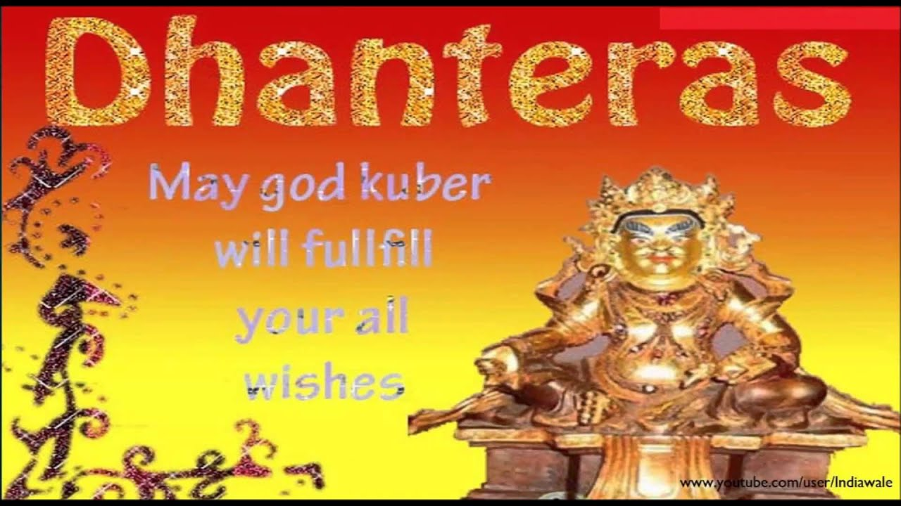 Happy dhanteras 2016 latest wishes quotes greetings in hindi happy dhanteras 2016 latest wishes quotes greetings in hindienglish youtube m4hsunfo