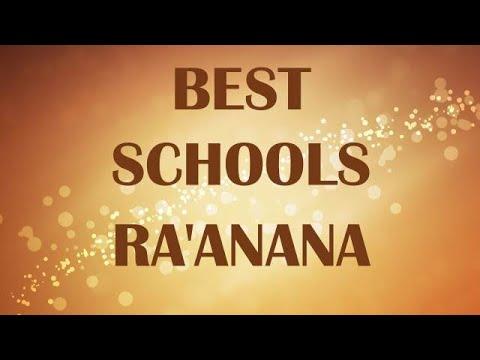 Best Schools Around Ra'anana, Israel