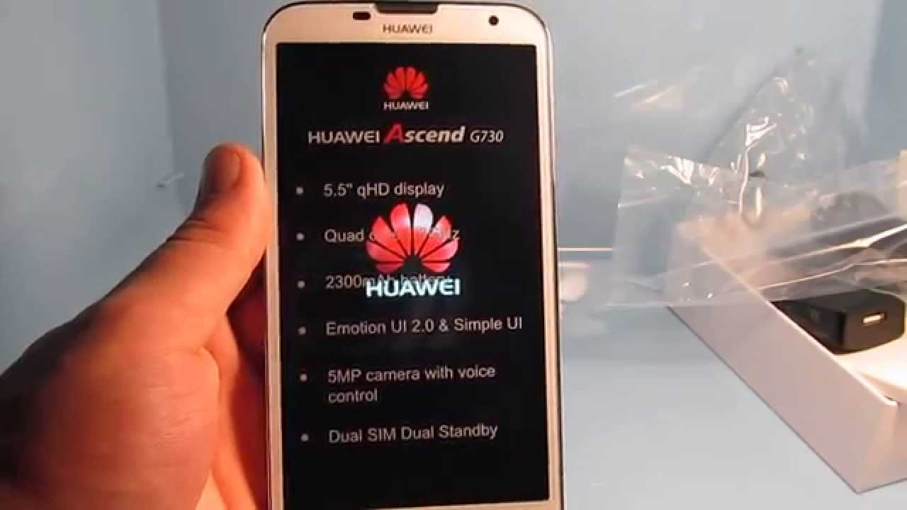 Unboxing Huawei Ascend G730  Hd