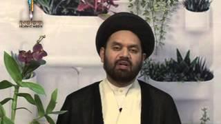 Lecture 1 Nazar Kay Ahkaam by Maulana Syed Shahryar Raza Abidi