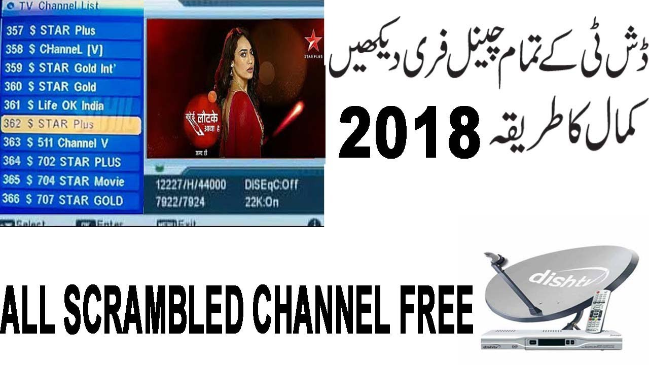 All scrambled/paid channel free on DD Free Dish NSS 6 | NSS 6 in all paid  channels setting 2018