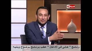 رمضان عبد المعز يوضح حكم استعمال الصابون المعطر في الحج