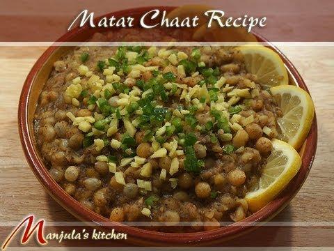 Matar (Matra) Chaat Recipe by Manjula, Indian Gourmet Cuisine