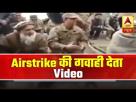 Election Viral: Video Proving Balakot Airstrike Goes Viral, Know Truth Here | ABP News