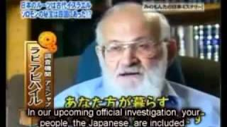 Israelites Records Found In Japan -The Gathering of Israel Continues.