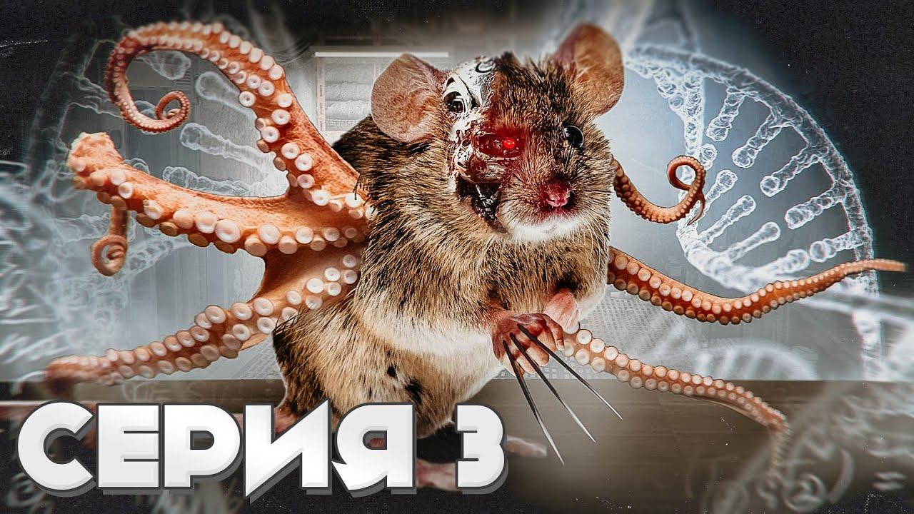 Внесли новые гены в эмбрион мыши и подсадили самке. Ждем мышат [Настоящая Наука]