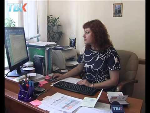 департамент дошкольного образования архангельск официальный сайт ГУП