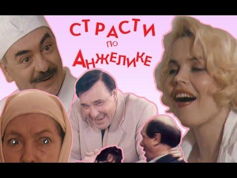 Голые знаменитости Анна Самохина голая видео и фото