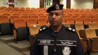 في الكويت.. شرطة من نوع جديد