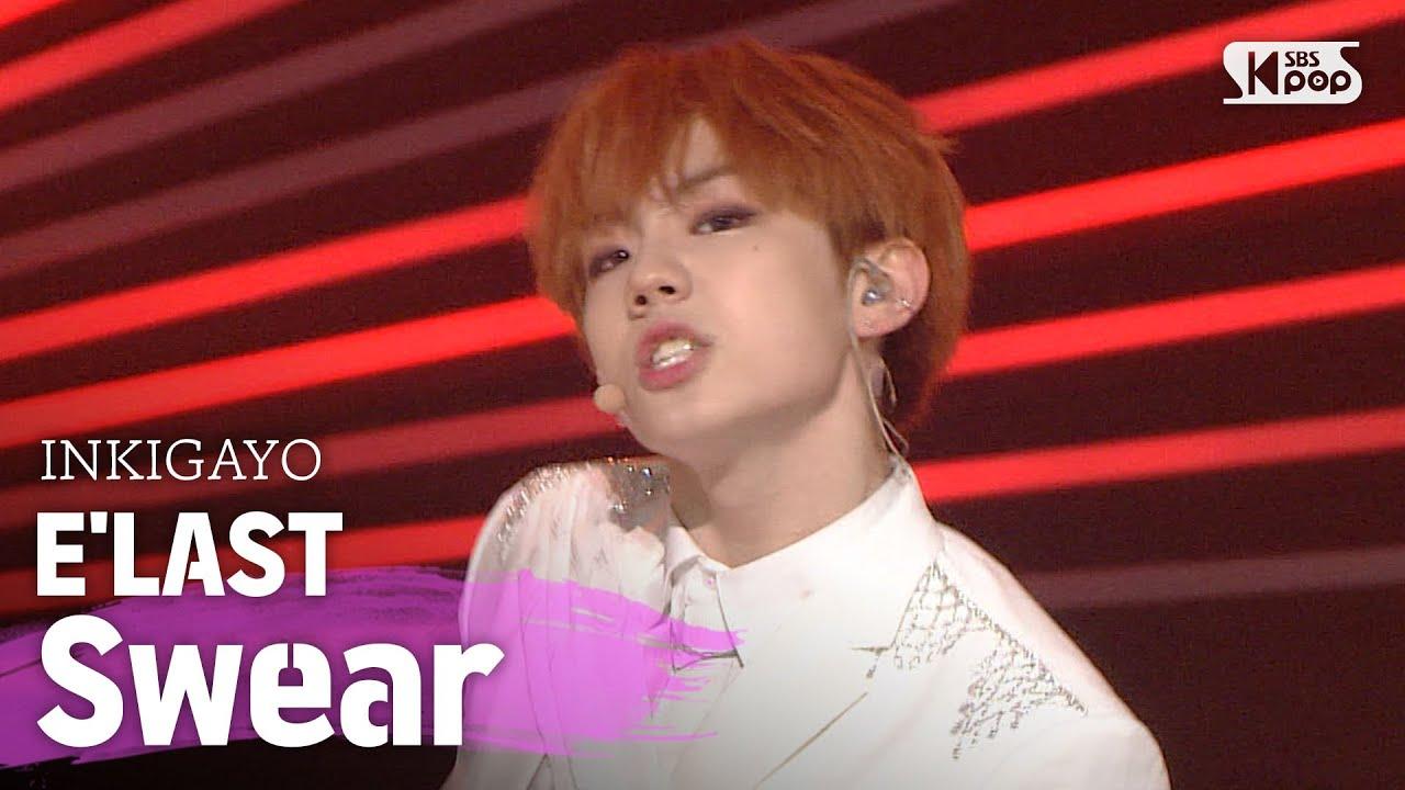 Download E'LAST(엘라스트) - Swear(기사의 맹세) @인기가요 inkigayo 20200802