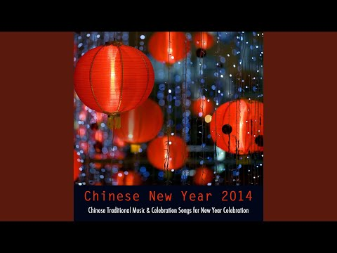 Top Tracks - Chinese New Year Collective